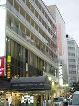 名古屋錦ワシントンホテルプラザ