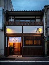 谷町君・星屋・秋の家 (京都府)