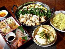 1泊2食 名物 もつ鍋御膳+朝食バイキングセット プラン
