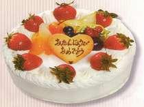 ♪誕生日・記念日おめでとうプラン♪【夕・朝食付】