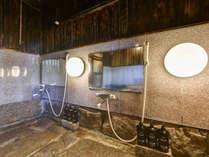 *【貸切家族風呂】洗い場も広くございますので、ゆっくりお過ごし下さい。
