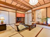 *【離れ/庵間】半露天風呂付の客室です。ゆっくりと流れる時をお愉しみ下さい。