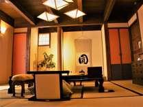 ★【離れ・貴賓室】 蔵間 2階建・スィートルーム。露天風呂付の和洋室です。