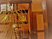 ☆【離れ/蔵間】和室とアンティークの融合した遊び心あるお部屋です。