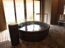 貸切風呂『龍がすみの湯』陶器風呂