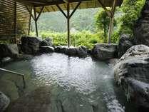 金明の湯 露天風呂絶景です。