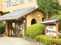 豊崎 ホテル◆じゃらんnet