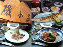 【リーズナブル】3種類の定食から選べる♪お気軽御膳プラン(2食付)
