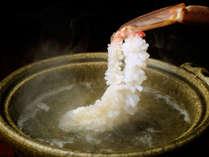 【加賀越前の冬の幸】越前ガニ(ブランド黄色タグ)極上会席プラン(2) 蟹味噌しゃぶ・蟹釜飯付きフルコース