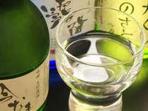 【地酒】当館自慢の郷土料理にもよく合う美味しい地酒もご用意しております。