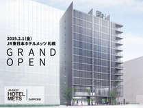 JR東日本ホテルメッツ札幌開業記念