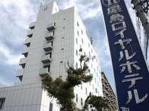 屋島ロイヤルホテル (香川県)
