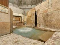 *【天然温泉】大浴場