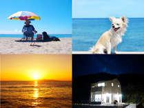 心地良い時間を過ごせる根本海岸が目の前!絶景の夕焼けと満天の星空で一日中楽しめます♪