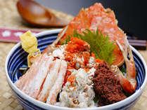 まるまるせいこ蟹を1杯使用!!とろける味わいをお楽しみ下さい♪「せいこがにどんぶり」別注文承ります。