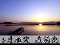 【直前割BBQプラン♪春の海をひとりじめ!】海鮮6種×牛・豚カルビ×鶏炭火焼♪春のまんぷくBBQプラン
