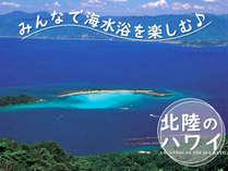夏に人気の「水島リゾート」へも宿から10分でアクセス良好♪船着き場にコンビニが出来ました!