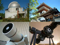 天体観測プラン 県内最大の天体望遠鏡で宇宙のロマンに触れよう BBQ食事つき(昼もしくは夜)住宅6人用