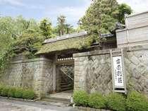 古奈別荘◆じゃらんnet