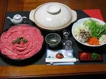 ☆飛騨牛しゃぶしゃぶ☆2食付きプラン