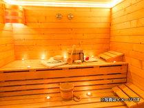 【高温サウナ】水風呂完備♪90度に設定された本格サウナで「トトノイ」をご堪能ください♪