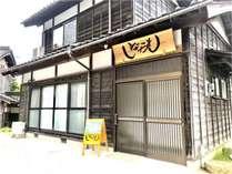 いなかよし (京都府)