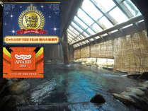 【千年の湯 露天風呂】東山を流れる湯川のせせらぎを間近に楽しめる露天風呂。
