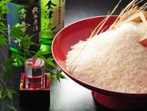 米どころ会津の誇る地酒は、夕食との相性もぴったりです。