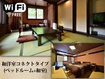 ◆和洋室コネクトタイプ◆(ベッドルーム+和室)トイレ付 一例