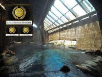【温泉】自慢のお風呂は4つ。全て源泉かけ流し。