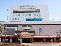 ホテル サンルート清水◆じゃらんnet
