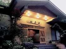 湧泉閣◆じゃらんnet