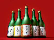 """<幻の酒""""本菱""""復活祭>お土産特典付◆"""