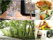 ◆秋得◆【秋グルメ~ライブキッチンでフレンチ&イタリアン】ほっこり温泉で初秋を堪能!森林公園入園券付