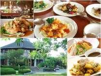 中華料理【セドレ】】※お料理は季節によって変わります