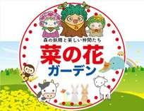 ◆GW5月2日・6日限定◆【年に一度の感謝祭♪】夕食は中華コース!【お一人様→驚愕の最大1万円オフ】