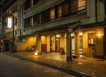 「京の旅館通り」の中ほどにある旅館