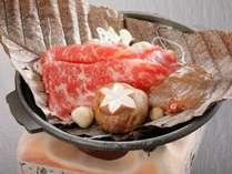 秋のお料理/牛ロースの朴葉焼
