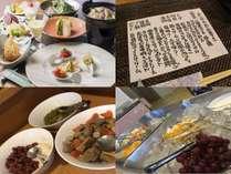 料理長のユニークなアイデアが光る☆夕食は和洋創作膳!朝食は約35品バイキング(セットメニューの場合あり)