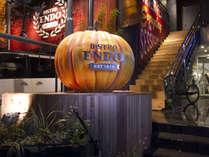 入口かぼちゃ