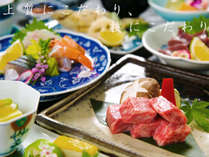 【料理長が厳選 -九重会席-】~極上のおもてなしをカタチに~当館最高峰の美味を、アナタだけに