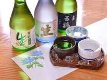 *岩国地酒呑み比べ(写真イメージ)/想い出の旅を【うまい地酒】で、より楽しくお過ごし下さい!
