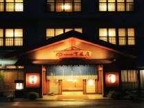 平成温泉旅館番付栃木県第1位 やまの宿 下藤屋