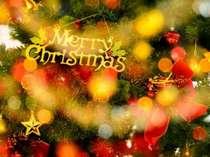 ★メリークリスマス★カンナで隠れ家リゾートライフを満喫ください♪