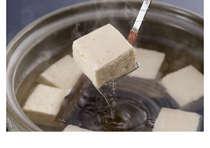 【お得!大人はリフト一日券付♪】 こだわり湯豆腐と名物湯波コース付ゲレンデスキーファミリープラン
