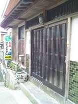 民宿 杉本◆じゃらんnet