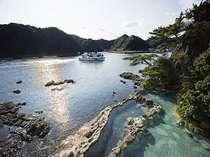那智勝浦・太地の格安ホテル 中の島