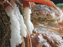 【活蟹会席】当館おすすめ♪冬の味覚『活蟹』1杯と『鳥取和牛』が味わえる贅沢会席!!☆☆☆