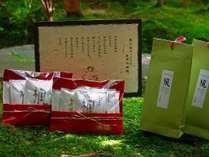 【2人でゆっくりカップルプラン♪】オリジナルブレンドコーヒー【楓】プレゼント♪