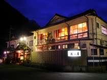 旅館 瀧の屋◆じゃらんnet